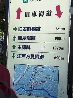 旧東海道 の街道を歩いて行きます。