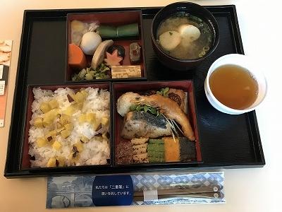 三の重です(^^♪ 美味しかったです! とても身体に良さそう(*^^*)