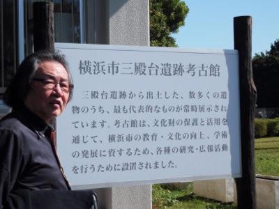 昭和41年に国の指定遺跡となり、復元住居などを整備し、一般公開されました。