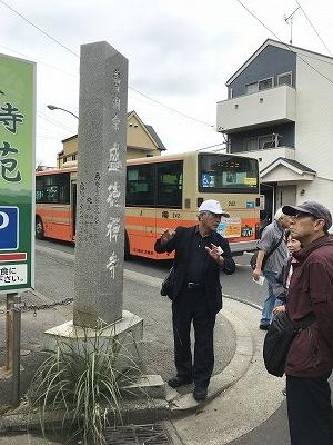 これから「藤原実方塚」へ向かい鎌倉道を歩きます。