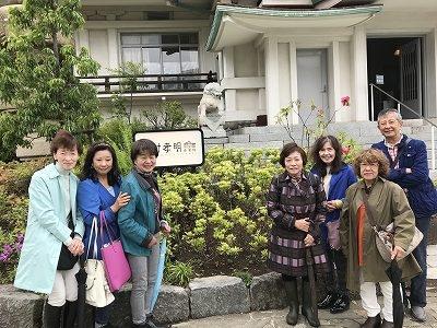 中村孝明貴賓館の前にて(^^♪ 楽しい美味しいランチ会でした。あッ!「横浜ぶらり散策」でした(*^-^*)