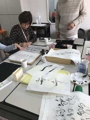 佐々木先生の見本に習って書きはじめました(^^♪