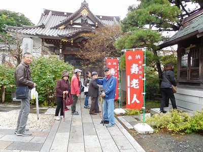 「妙隆寺」は寿老人が祀られ、人々の健康と長寿の福神です。