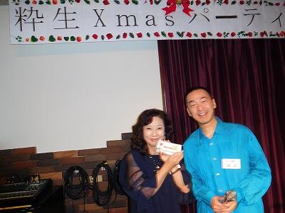 本日、オーボエ奏者の渡辺克也さんがドイツから日本に帰国していたため、参加してくださいました♪ ドイツのお菓子シュトーレンを頂きました(^^♪