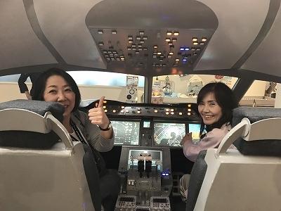 私たち、パイロットよ~