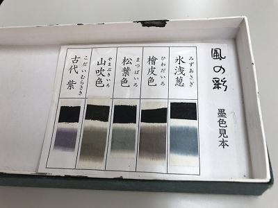 少しずつ色の違いがあります。初めは全て黒に見えましたが、ごく薄くするとその色がわかりました。
