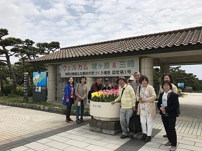 県立城ヶ島公園はきれいに整備されていました!ちょっと、沖縄風な・・・(笑)