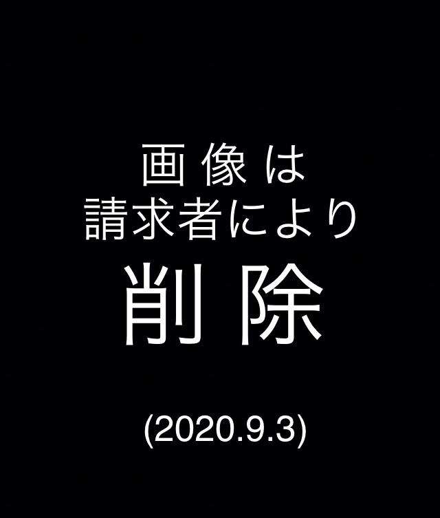 創価学会第3代会長・SGI会長 池田大作先生
