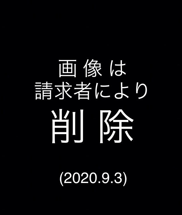 9・8「原水爆禁止宣言」60周年 神奈川青年部が記念書籍を出版  (2017.9.9聖教新聞)
