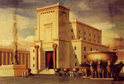 L'entrée du temple de Salomon, à Jérusalem