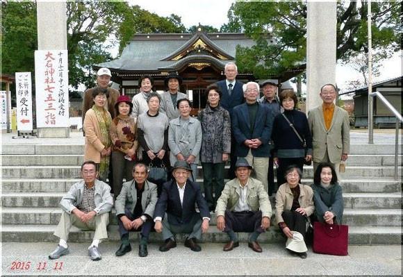 赤穂 大石神社前 記念撮影    (2015, 11, 11)