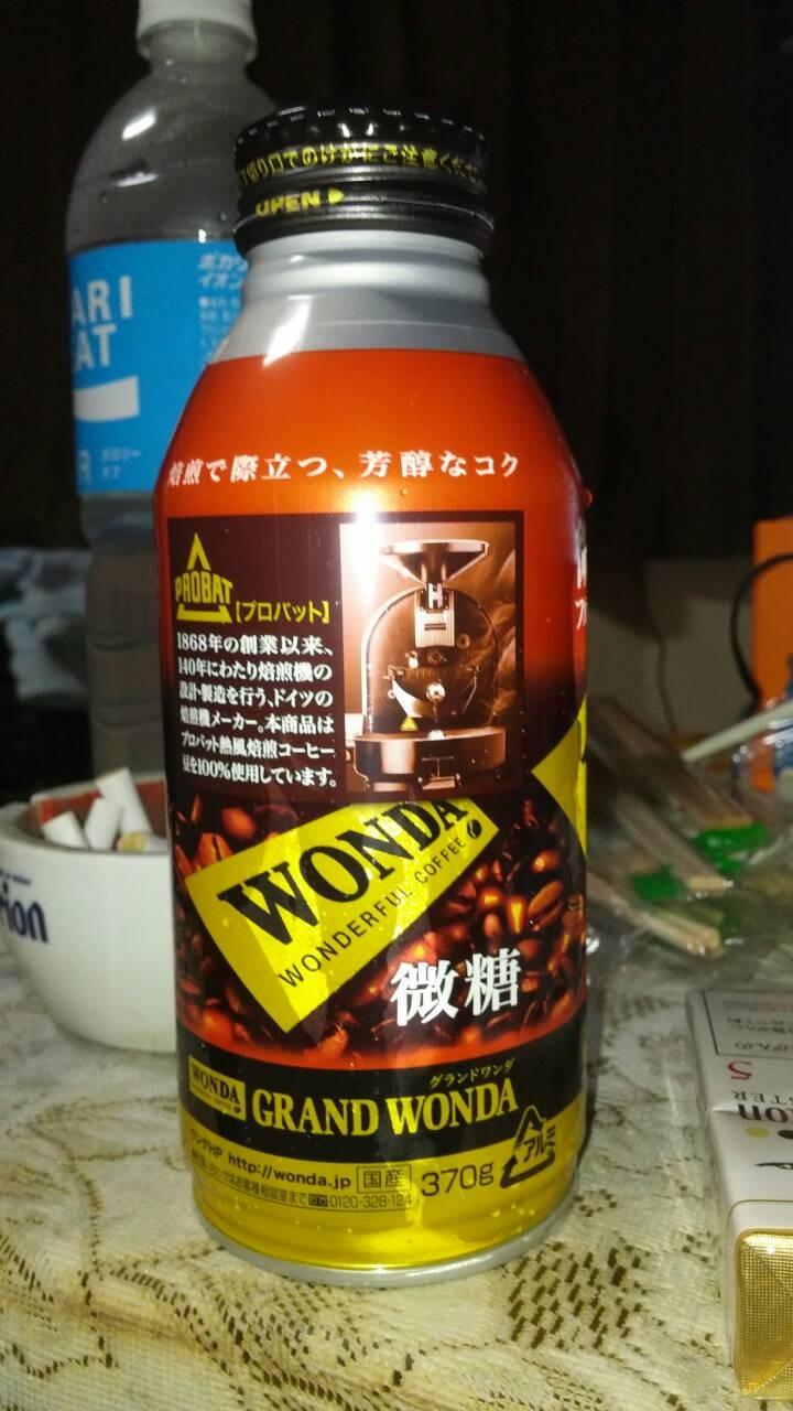 (画像)缶コーヒー