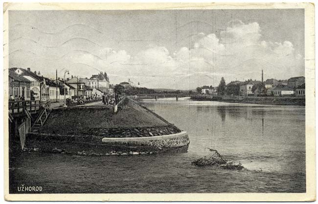 1931 г. Набережная
