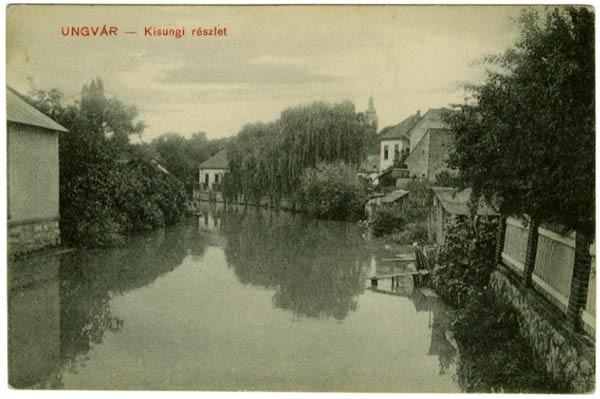 1913 г. Малый Уж