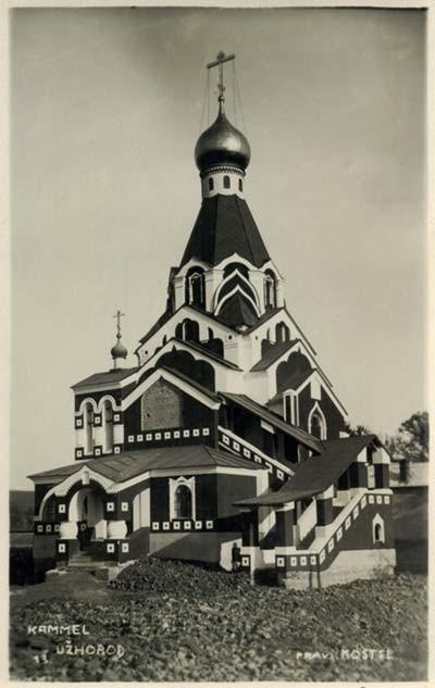 Покровская Православная церковь