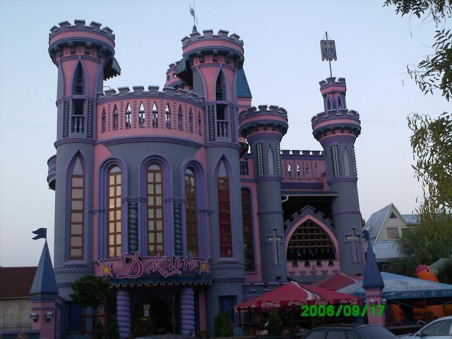 Детский развлекательный центр Джин
