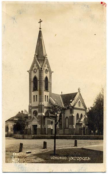 1937 г. Церковь Адвентистов