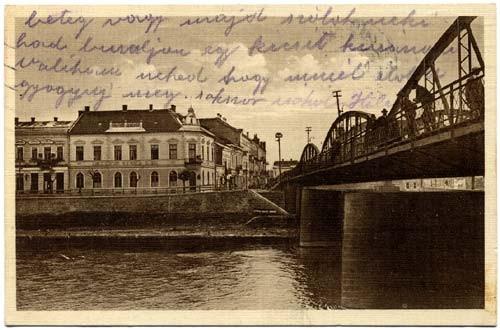 1930 г. мост