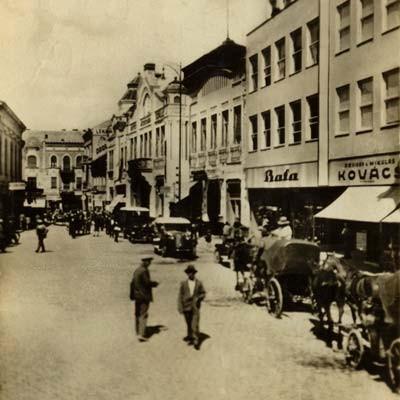 1939 г.Корзо