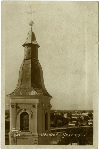 1927 г. Церковь греков