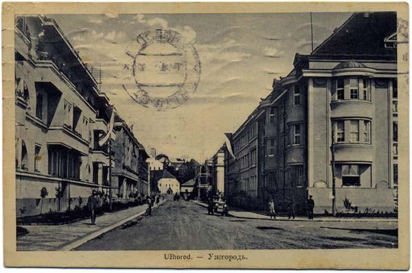 1929 г. улица Розсыпалова(Довженка)