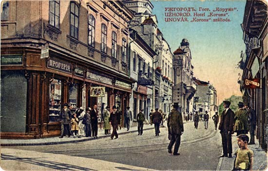 1924 г. Ужгород