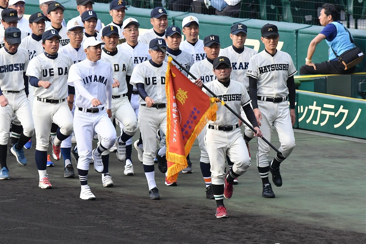 高校 したらば 長野 野球 県
