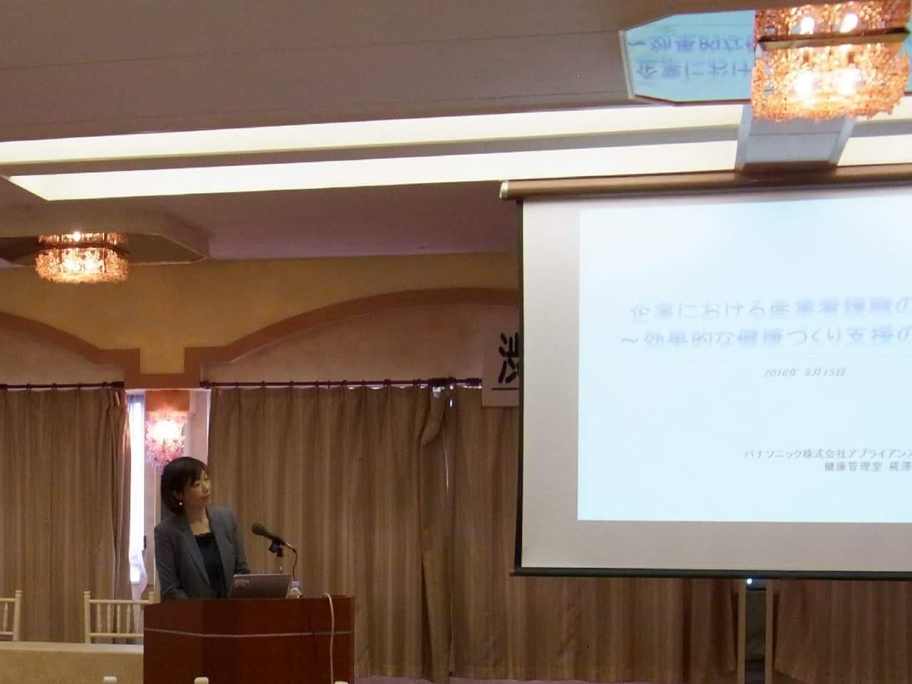 2016年渋川市医師会主催特別講演会にて