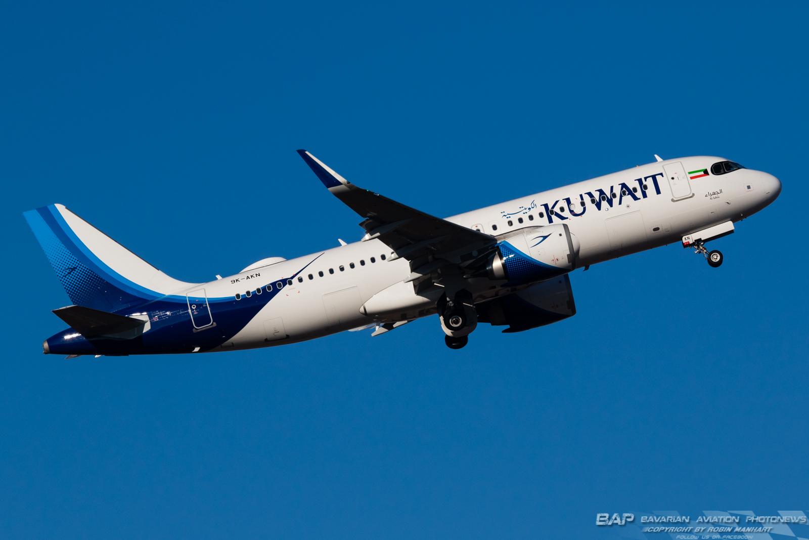 """9K-AKN  Kuwait Airways A320NEO  """"Al Jahra"""" @ MUC"""