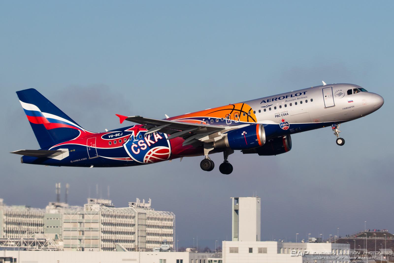 "VQ-BEJ Aeroflot A320 ""PBC CSKA"" @ MUC"