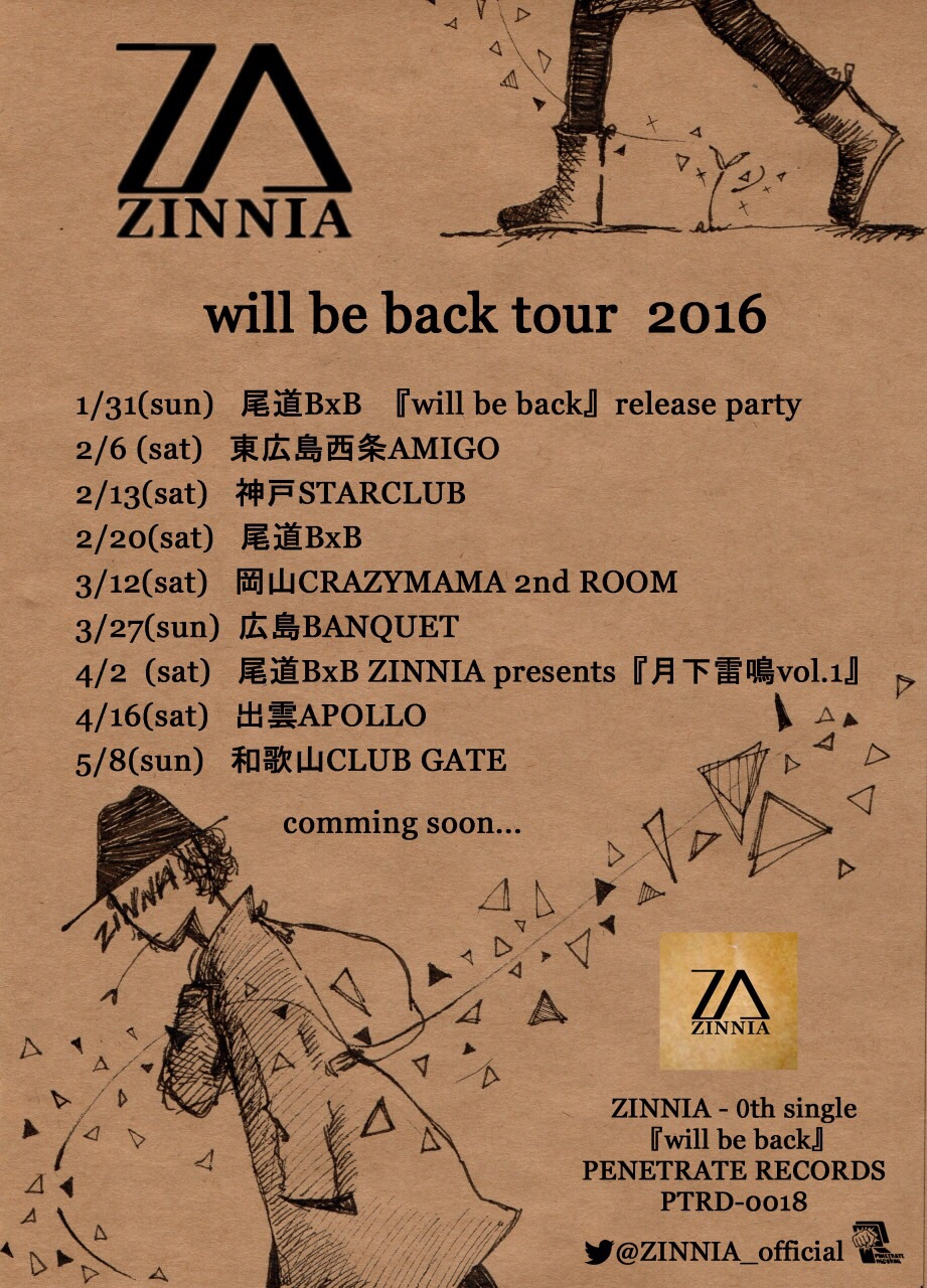 will be back tour 2016