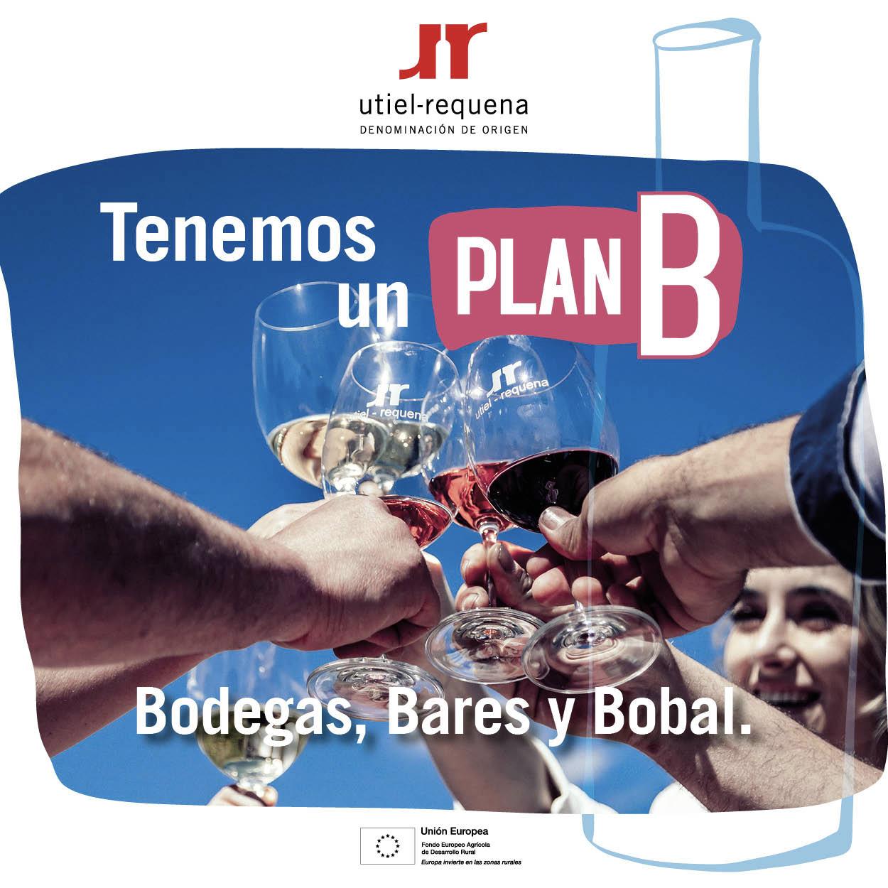 DOウティエル・レケーナ、ワイナリーおよび飲食業界を支援するキャンペーンをスタート