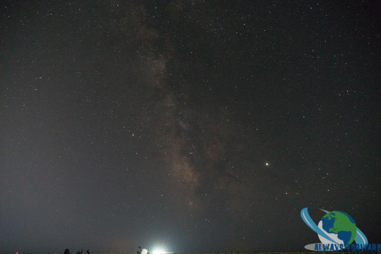 man kann die Sterne bewundern