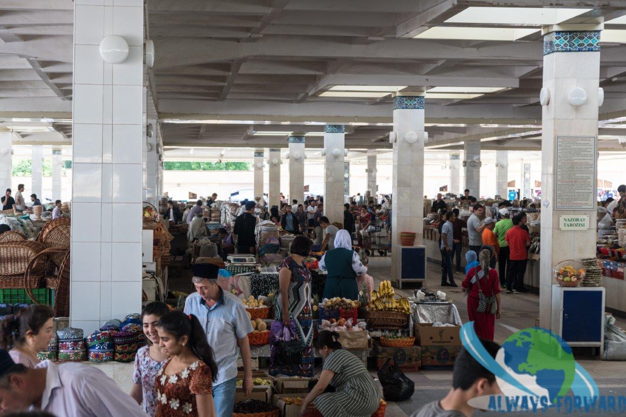Siab Bazaar