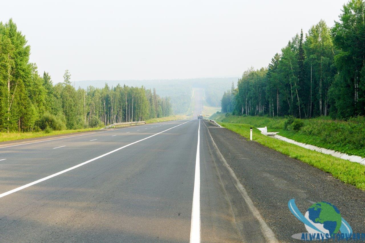 Siberia-Highway