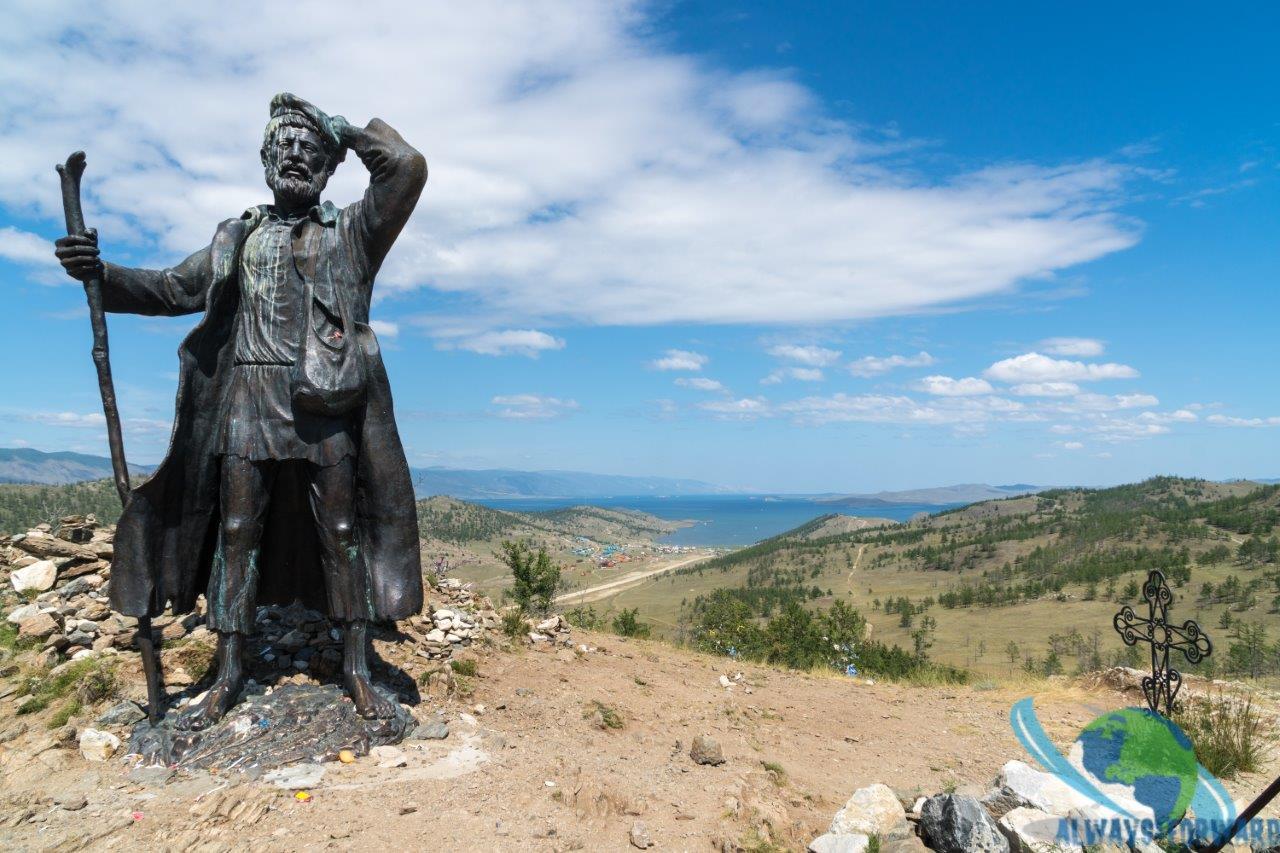 Aussicht zum Baikalsee