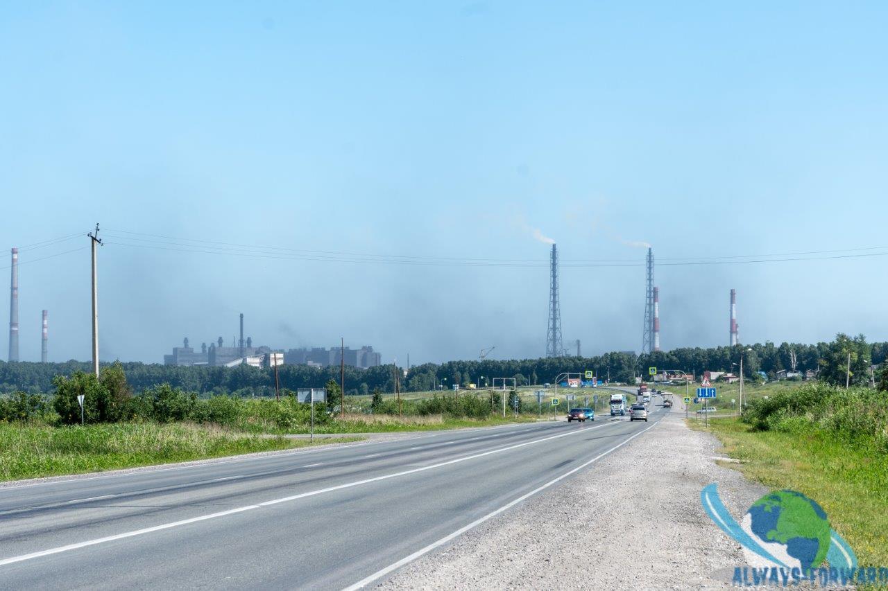 Industrie-Dorf