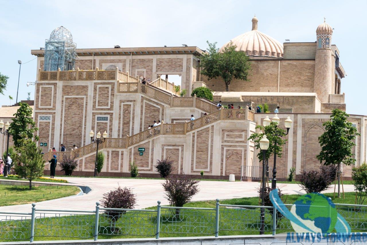 President's Tomb