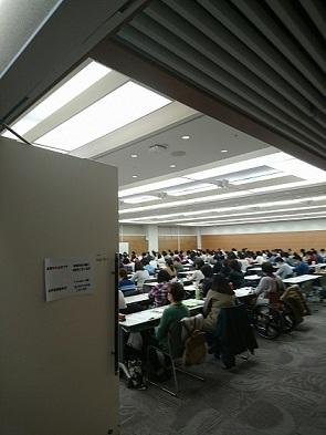 東京 精神保健福祉士講座