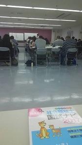 福岡 社会福祉士講座