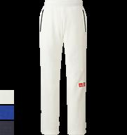 UNIQLO Kei Nishikori 2015 French Open White Track Pants
