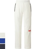 UNIQLO Kei Nishikori 2015 French Open White Track Pants