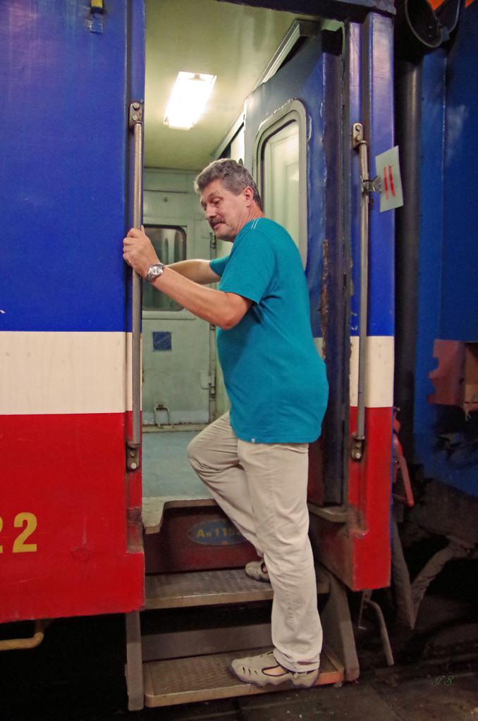 Nachtzug Hanoi-Hue