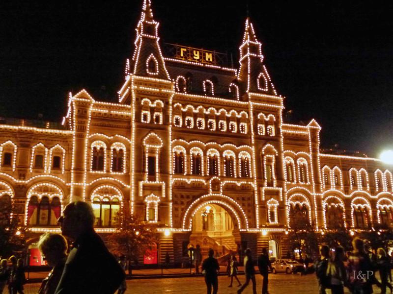 Moskau, Kaufhaus GUM