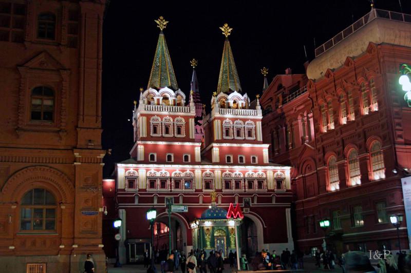 Moskau, Auferstehungstor