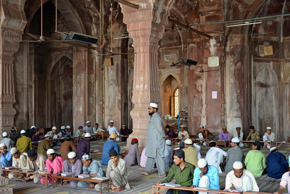"""Tajul-Masjid"""", Koran-Schule"""