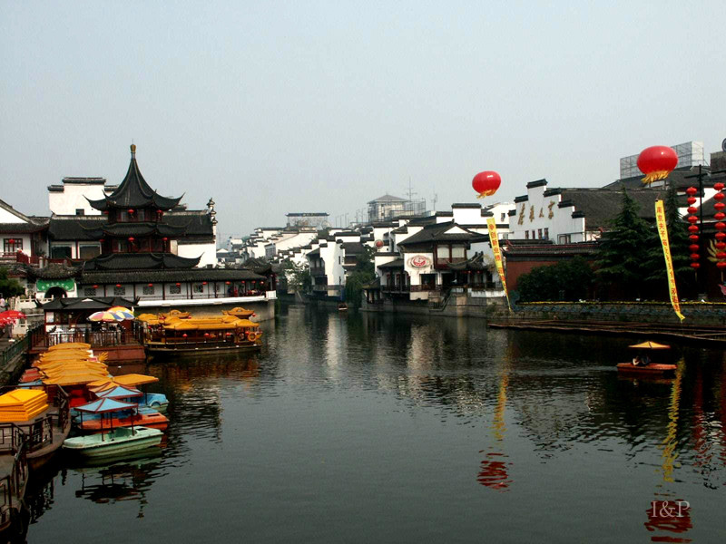 Nanjing Altstadt