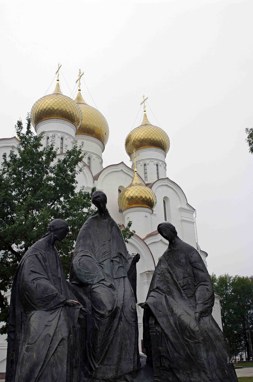 Jaroslawl,Maria Entschlafens-Kathedrale