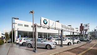 BMWの洗車・車両回送アルバイト(Willplus BMW八幡)