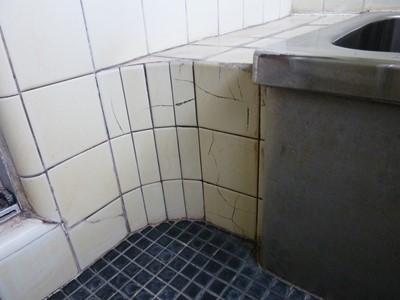 浴室 クリーニング 在来 タイル カルキ 除去 黒カビ 水アカ